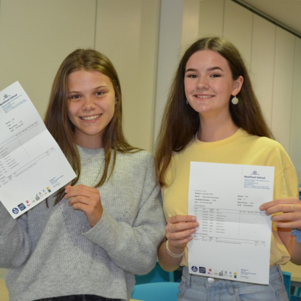 Beckfoot exam results (3)